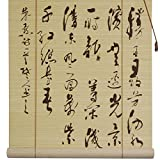 Metro Shop Bamboo 'Chinese Calligraphy' Window Blinds (60 in. x 72 in.) (China)