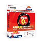 Kingsoft Internet Security U Service Pack