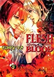 FLESH & BLOOD (14)