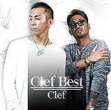 Clef Best(通常盤)
