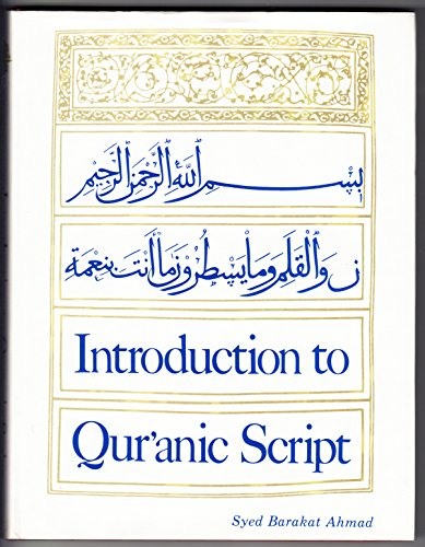 Introduction to Koranic Script