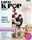 LOVE! K-POP NEXT BOYS ISSUE
