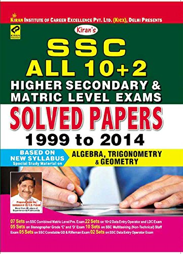 SSC All 10+2 Higher Secondary & Matric Level Exams Solved Papers 1999 to 2014 - English