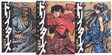 ドリフターズ コミック 1-3巻セット (ヤングキングコミックス)