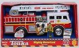 Tonka Mighty Motorized Vehicle - Fire Engine