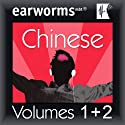 Rapid Mandarin Chinese, Vol. 1 & 2 Audiobook by Earworms Learning Narrated by Marlon Lodge