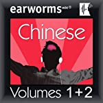 Rapid Mandarin Chinese, Vol. 1 & 2 | Earworms Learning