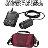 Panasonic AG-HMR10 Memory Card Portable Recorder + Panasonic AG-HCK10 POVCAM Full HD Camera Head + Panasonic Camera Head Cable AG-C20003G + Lowepro Bag