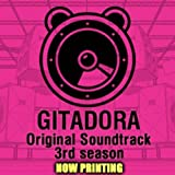 GITADORA Original Soundtracks 3rd season(DVD付)