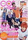 COSPLAY MODE(コスプレイモード) 2016年 11 月号 [雑誌]