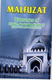 img - for Malfuzat : Utterances of Shaikh Abdul Qadir Jilani book / textbook / text book