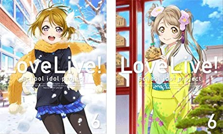 ラブライブ!  2nd Season 6 (特装限定版) [Blu-ray]