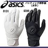 アシックスベースボール バッティング用 手袋 片手 BEG251