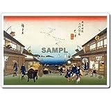 日本 (Japan) 浮世絵 (Ukiyoe) マウスパッド (Mausupad) 1009 歌川広重 - 大津