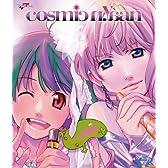 マクロスF 超時空スーパーライブ cosmic nyaan(コズミック娘) [Blu-ray]