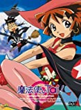魔法使いTai! complete collection [DVD]
