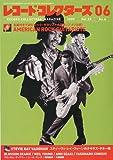 レコード・コレクターズ 2009年 06月号 [雑誌]