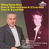 モーツァルト:ピアノ協奏曲第22番、交響曲第40番 エリック・ハイドシェック(P)、ヘルベルトー・ケーゲル指揮ライプツィヒ放送交響楽団(MDR交響楽団)