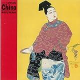 NHKスペシャル中国12億人の改革開放(オリジナル・サウンドトラック)