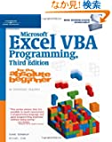 Microsoft Excel Vba Programming, for the Absolute Beginner