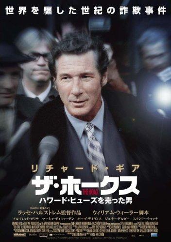 ザ・ホークス ハワード・ヒューズを売った男 [DVD]