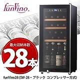 ファンヴィーノ28 (SW-28) ワインセラー 最大28本収納 コンプレッサー式