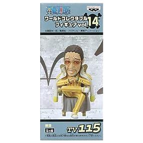ONE PIECE ワンピース ワールドコレクタブルフィギュア vol.14 TV115 黄猿