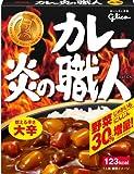 江崎グリコ 炎のカレー職人(大辛) 200g×10個