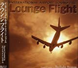 International Airport Sound File