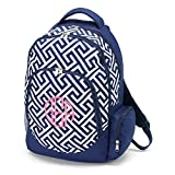 Personalized School Bundle Greek Key Backpack and Lunch Bag, Navy