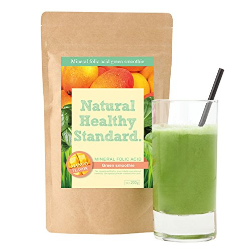 Natural Healthy Standard ミネラル葉酸グリーンスムージー マンゴー味 200g