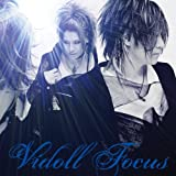 Focus(初回限定盤)(DVD付)