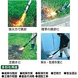 新富士バーナー Kusayaki(草焼きバーナー) GT-250