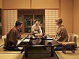 Japanische Ryokan...
