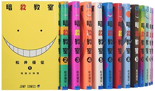 暗殺教室 コミック 1-19巻セット (ジャンプコミックス)