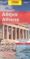 Grand Athènes (Grèce) Plan de la rue 1:7,500