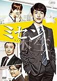ミセン -未生- DVD-BOX1 -