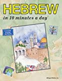 HEBREW in 10 minutes a day® (0944502253) by Kristine K. Kershul