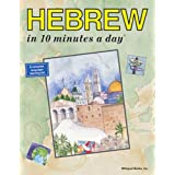 "Hebrew in ""10 Minutes a Day""by Kristine K. Kershul"