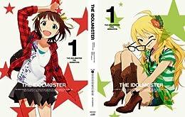 アイドルマスター 1 【完全生産限定版】 [Blu-ray]