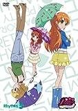 プリティーリズム・オーロラドリーム Rhythm5 [DVD]