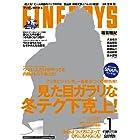 FINEBOYS (ファインボーイズ) 2011年 01月号 [雑誌]