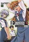 Evangelion - Plan de Compl�mentarit� Shinji Ikari, tome 2 par Takahashi