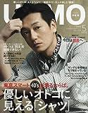 UOMO(ウオモ) 2016年 05 月号 [雑誌]