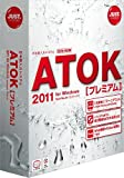 ATOK 2011 for Windows [�ץ�ߥ���] �̾���