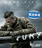 Fury (Region A Blu-Ray) (Hong Kong Version) Chinese subtitled