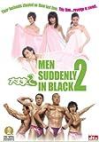 echange, troc Men Suddenly in Black 2 [Import USA Zone 1]