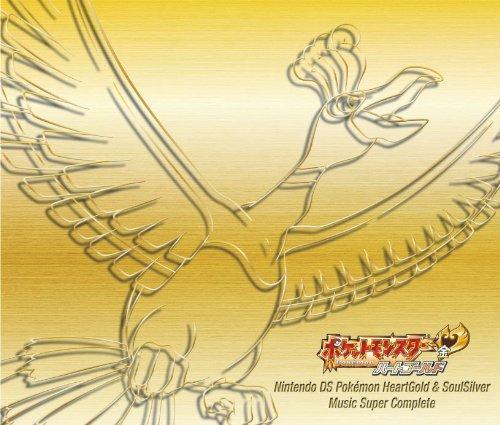 ニンテンドーDS ポケモン ハートゴールド&ソウルシルバー ミュージック・スーパーコンプリート