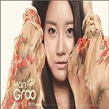 Groo One