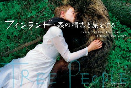 柴田美保子の画像 p1_2